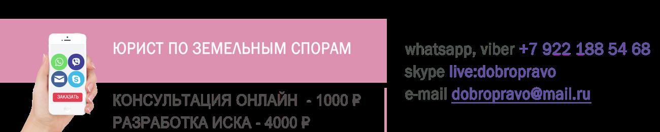 Юрист по земельным спорам в Екатеринбурге