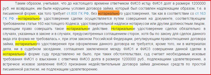 Займы под залог ПТС авто в Ижевске - Автоломбард Ижевск
