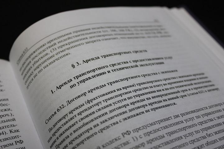 образец договора аренды погрузчика с экипажем