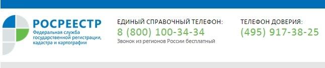 Как заказать бумажную выписку из егрн | law-uradres.ru