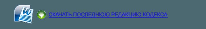 Авторы гк рф с комментариями в редакции 2019 года