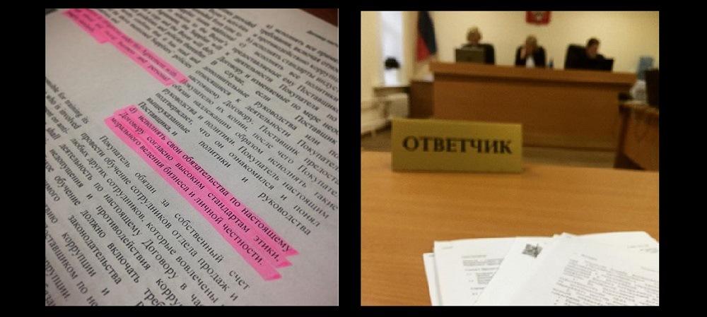 юридические консультации по граждански