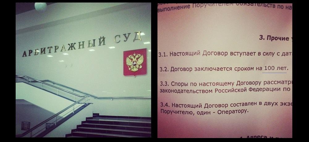 Юрист по договорным спорам в Екатеринбурге