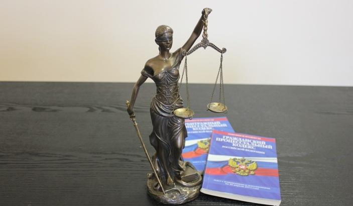ходатайство о рассмотрении в отсутствие истца или ответчика в арбитражном суде и общей юрисдикции